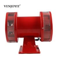 high power bidirectional air defense industrial mining alarm MS790