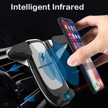 รถไร้สายชาร์จโทรศัพท์สำหรับ iPhone ของ Apple XS XR X 8 Plus Samsung หมายเหตุ 9 S9 S10 รถผู้ถือโทรศัพท์ fast QI รถชาร์จอัตโนมัติ