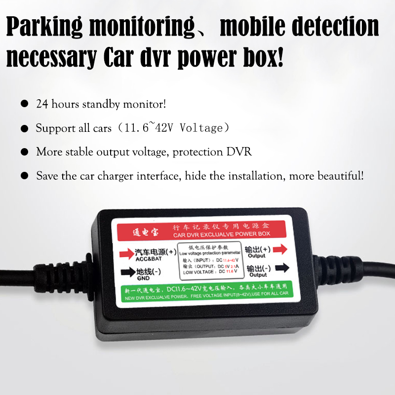 FHD 1080P car camera 4.3-inch Mirror Rearview screen dual lens Car DVR Night Vision rearview mirror auto dvrs Stop Recording 25
