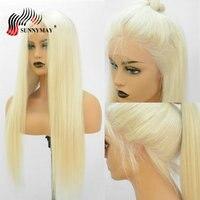 Sunnymay блондинка #60 Цвет полный шнурок человеческих волос Парики Бразильский прямые волосы парик предварительно сорвал с ребенком волосы про