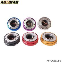 AUTOFAB- Thin Version Steering Wheel Quick Release / Steering Wheel Hubs Adapter For Honda Civic Accord S2000 AF-CA0012-C