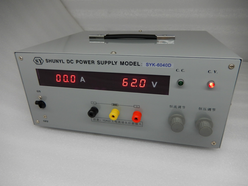 SYK6040D DC  power supply output of 0-60V,0-40A adjustable Experimental power supply of high precision DC voltage regulator experimental investigation of stratified combustion