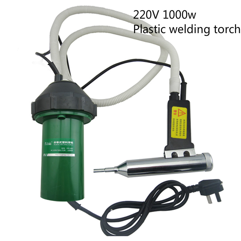 220V 1000W Plastic Welding Torch Thermostat Split Hot Air Gun Industrial grade Electric heating tool шварц