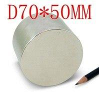 70*50 самые большие сильные магниты 70 мм x 50 мм диск мощный магнит ремесло неодимовый редкоземельный постоянный сильный N35 N35 70*50 70x50