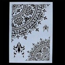 DIY Embossing Paper Card Flower Template Craft Mandala Stencils For Walls Painting Scrapbooking Stamping Stamp Album Decorative