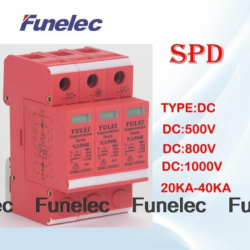 SPD 3P 20KA~40KA 500V DC Surge Protector protection Low-voltage Arrester Device household switch Solar power system towe ap c40 pv600 pv systems 600v dc system power class c protection 4 modulus imax 40ka up 2 2v thunder protector