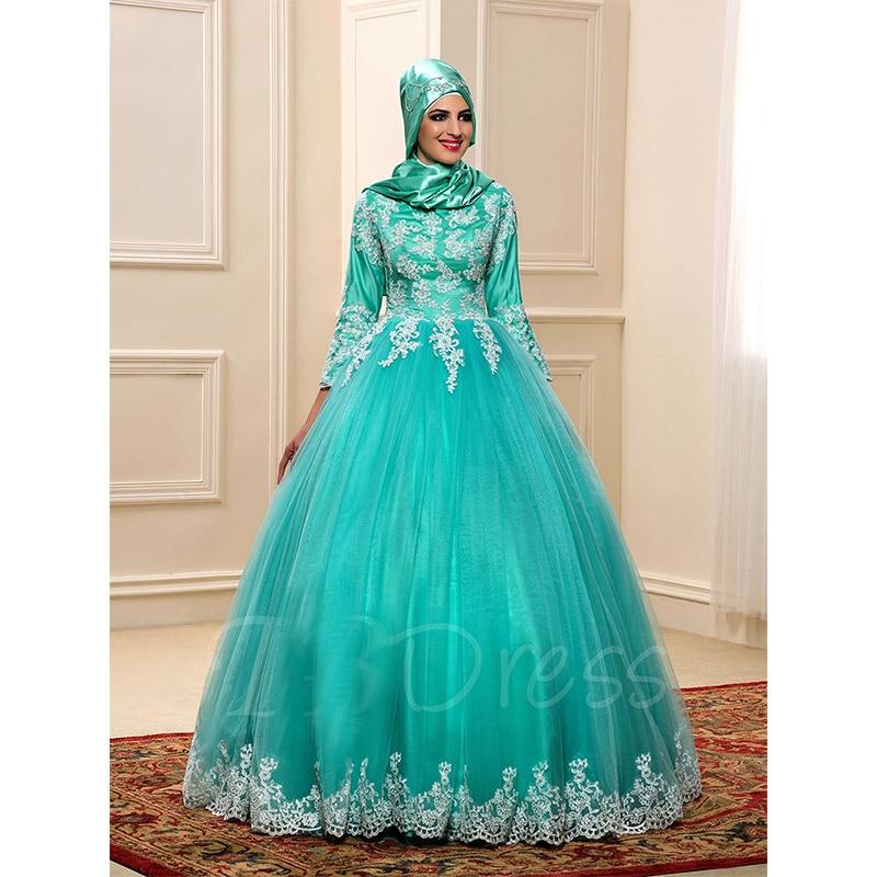 Saudi Arabian Green Lace Ball Gown Muslim Wedding Dress Islamic Long ...
