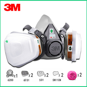 Image 1 - 9in1 3M 6200 Half Facepiece Gas Mask Respirator With 6001/2091 Filter Fit Painting Spraying Dust Proof