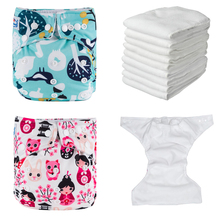 Onsale Promotion (32 UNITS ) BABYLAND Reusable Washable Baby Cloth Diaper Waterproof Diaper Microfleece Nappy Microfiber Insert