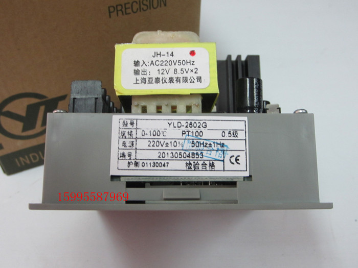 AISET YLD-2602G Shanghai Yatai AISET aiset genuine shanghai yatai yld 2000 temperature controller yld2602g 2