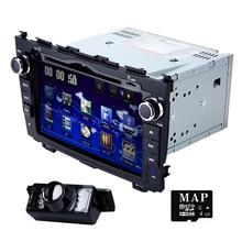 Бесплатная Камера стерео автомобиль dvd-плеер GPS навигации для Honda CRV 2007-2011 Радио SD USB Bluetooth SWC