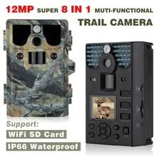 Neue WIFI Sd-karte 12mp 44 stücke LED Infrarot scouting kamera Nachtsicht jagd kamera fallen wildlife Trail kameras erkennung 85ft