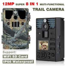 New WIFI SD Card 12mp 44pcs LED Infrared scouting camera Night Vision hunting camera traps wildlife Trail cameras detection 85ft