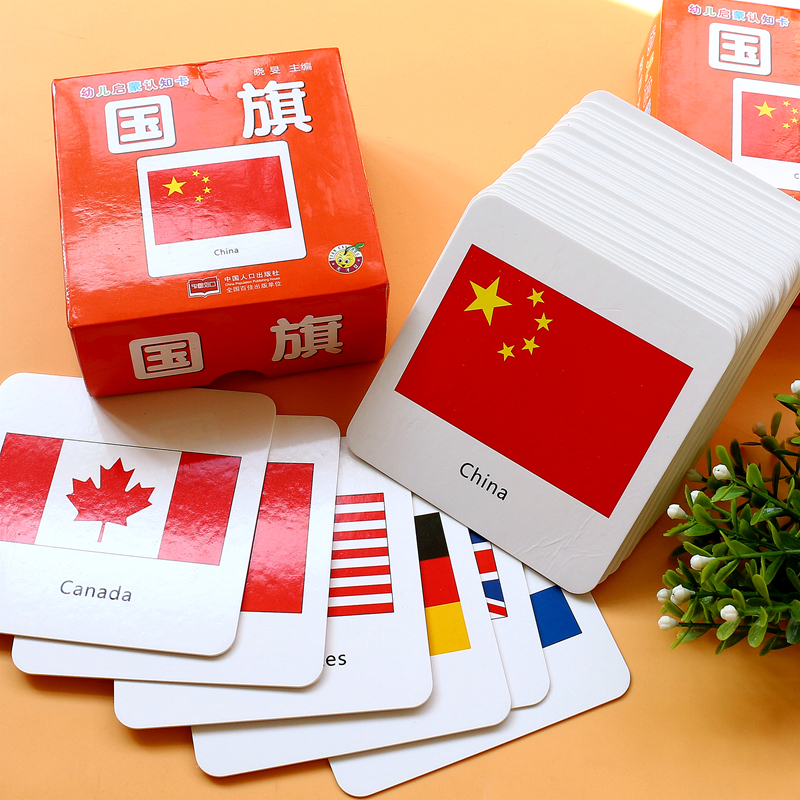 Home 44pcs/set Kids Card Early Educational Toys Cognitive English Learning Card National Flag Montessori Materials Child Games Selected Material
