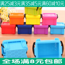 Home candy color lockbutton mini desktop storage box glove box
