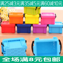 Home candy color lockbutton mini desktop storage box glove