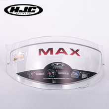 HJC hj-17 helmet visor shield suitable for IS-MAX, IS-MAX II, IS-MAX BT, CL-MAX2