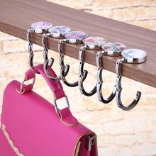 1 шт. складной крючок для сумки, держатель для ткани, Настольная переносная вешалка, несколько сумок, Настольная вешалка, складной кошелек, держатель для сумки, крючок