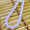 DYY+++817 amazing 10-11mm natural south seas white pearl necklace 19inch
