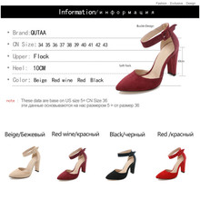 QUTAA 2020 Women Pumps Fashion Women Shoes Party Wedding Super Square High Heel Pointed Toe Red Wine Ladies Pumps Size 34-43