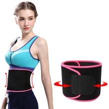 Sports Fitness Tactical Belt Women Wasit Support Lumbar Brace Yoga Rubber Waist Color Abdomen Gym Sweat Sport Safety