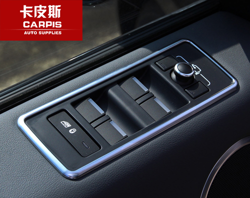 Chrome car window lift switch panel cover trim door window lift button cover trim for range
