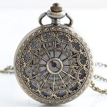 Antique Vintage Quartz Steampunk Pocket Watch Spider Web Hollow Women Men Pendant Necklace Chain Gifts