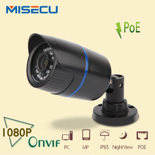 MISECU HD POE 1080P 2.0MP IP POE Camera 48VPoE Power Over Ethernet Out/Indoor ONVIF ABS Waterproof Night Vision P2P CCTV XMEye