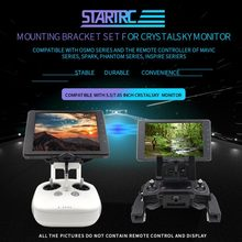STARTRC Tablet uchwyt podporowy Adapter do CrystalSky monitory DJI MAVIC SPARK OSMO PHANTOM nadajnik rower(China)