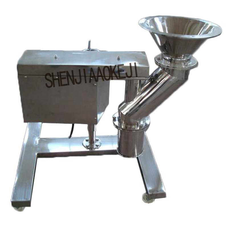Stainless steel granule granulator frequency conversion speed regulation granulator high speed grinding granulator 220V/380V 1PC
