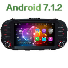8″ Quad-Core Android 7.1.2 2GB RAM 3G 4G WIFI DAB+ RDS SWC Car DVD Multimedia Player Radio Stereo For Kia Soul 2014 2015 2016