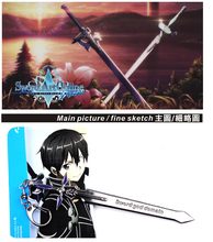 SST* ( Sword Art Online ) Japanese anime Keychain Classic Kirito swords Anime Weapons Birthday gift Cosplay Boy Toy Metal +