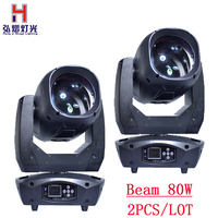LED 80W Beam Moving Head prism Effects light dmx512 for professional dj stage equipment(2pcs/lot)