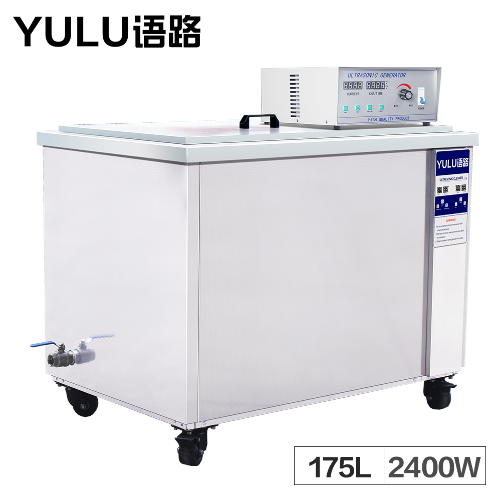 Digital Ultrasonic Cleaning Machine 175L Washer Automatic Car Parts Motherboard Hardware Heater Bath Timer Ultrasound Metal