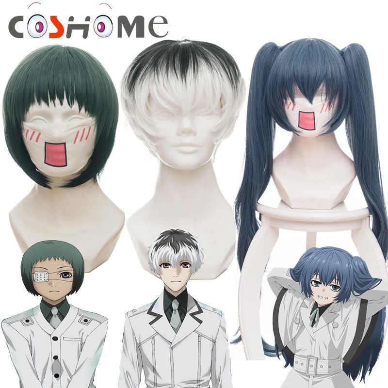 Coshome, парики из японского Гуля, Kaneki Ken, косплей, парик, костюмы Re Yonebayashi, Saiko, черный, синий, зеленый, волосы на Хэллоуин, вечерние