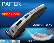 More Fast Free Shipping Paiter silent Patchwork Baby Hair Cut Professional Trimmer  Cutter Machine Titanium Knife Head Black