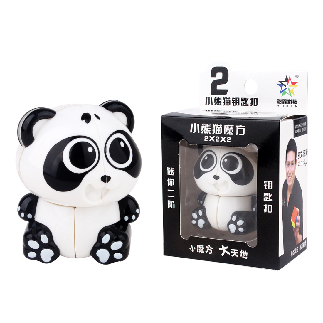 Yuxin Panda 2x2 Keychain Magic Cube Early Educational Toy New Toys For Kids Children New Cube 2019