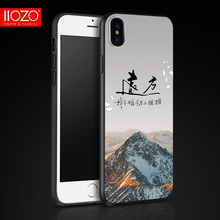 3D Relief Color Painting Case for iPhone X