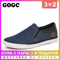 GOGC Men Slipony espadrilles Sneakers Flats Shoe sneakers for men training shoe men Canvas Shoe Casual Men Shoes Loafers G797
