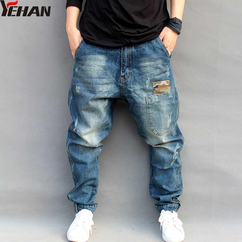 Мужские джинсы Большие размеры эластичные свободные зауженные шаровары хлопковые дышащие джинсы мешковатые Jogger повседневные брюки M-6XL