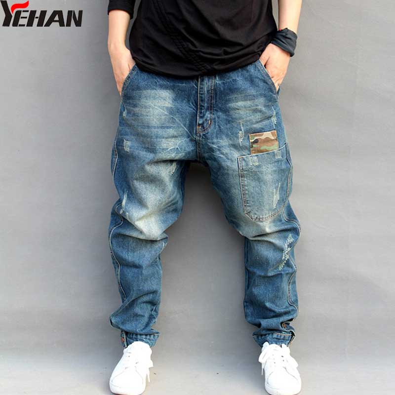 73094602b19 Men s Jeans Plus Size Stretchy Loose Tapered Harem Jeans Cotton Breathable  Denim Jeans Baggy Jogger Casual Trousers M-6XL