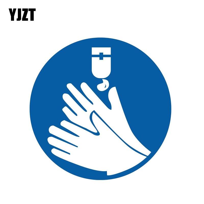 YJZT 12.7CM*12.7CM Personality Warning Car Sticker Use Hand Sanitiser PVC Decal 12-1265