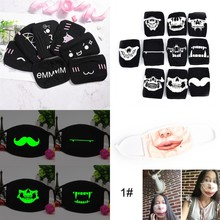 1Pc Funny Black Anti-Dust Cute Bear Cotton Mouth Face Mask Respirator For Cycling Anime Cartoon Kpop Lucky Women Men Muffle