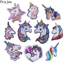 Prajna Colorful Unicorn Patches Cartoon Patch Iron On Clothes Sew Appliques For T-shirt DIY Jeans Baby Psg Sequined Stickers