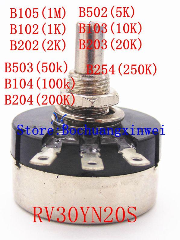 Бесплатная доставка RV30YN20S B105(1 м) B102(1K) B202(2K) B502(5K) B103(10K) B203(20K) B503(50k) b104 (100k) B204(200K) B254(250K)