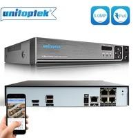 H 265 H 264 4CH 48V POE IP Camera CCTV NVR Security Surveillance CCTV System P2P