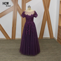 Elegant Dark Purple Lace Tulle Long Mother Of The Bridal Dress 2018 Chic Beaded Appliques A Line Short Sleeve Mother Dresses