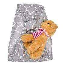 Детская кукла переноска спереди и сзади игрушка кольцо слинг для детей Детский подарок в полоску с цветочным принтом