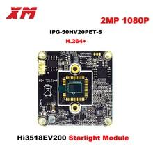XM Genuine 1080P IPC  1/2.7″ CMOS image sensor + Hi3518E200V CCTV DIY ip camera