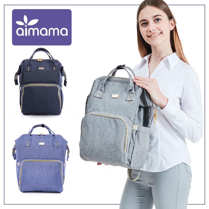 Fashion Mummy Maternity Multifunctional Diaper Bag Backpack Nappy Bag Desinger Nursing Bag for Baby Care